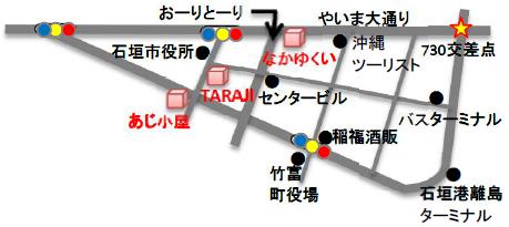 3店舗一覧地図